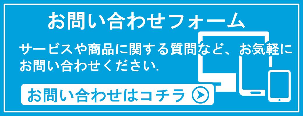 日本ガス石油機器工業会 youtube